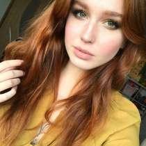 Дарья, 19 лет, хочет пообщаться – Дарья, 19 лет, хочет пообщаться, в Санкт-Петербурге
