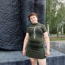 Ольга, 46 лет, хочет пообщаться, в Новосибирске