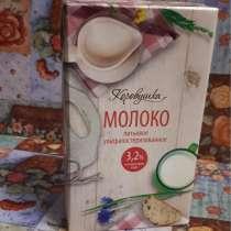 Молоко Коровушка, в Мытищи