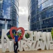 Работа в Польше(5), в Иркутске