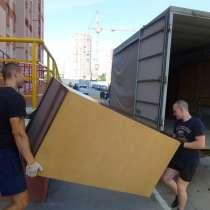 ГАЗ Валдай 6 метров 5 тонн. Грузоперевозки, переезд военных, в Ялте