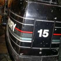 Мотор Меркурий 15 л. с. 2 такта, в Санкт-Петербурге