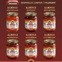 Натуральная аджика и соусы, в Севастополе