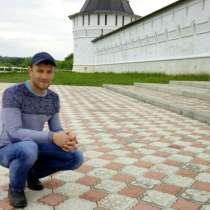 Александр, 37 лет, хочет пообщаться, в Москве
