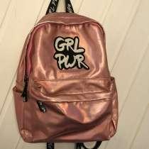 Рюкзак для девочки Girl Power Marmalato, в Краснознаменске