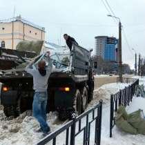 Вывоз строительного мусора на свалку, в Смоленске