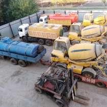 Изготовление бетона на объекте (участке), в Оренбурге