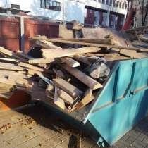 Вывоз мусора (контейнер 8м3), в г.Минск