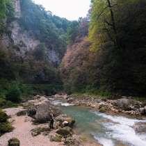 Гуамское ущелье, в Ростове-на-Дону