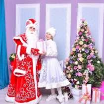 Дед Мороз и Снегурочка, в г.Астана