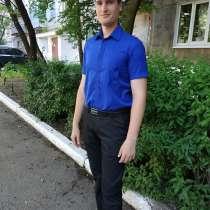 Максим, 22 года, хочет пообщаться – Ищу девушку для общения и серьёзных отношений, в г.Донецк