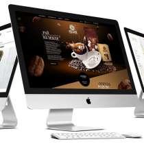 Разработка и создание оригинальных сайтов по адекватным цена, в Москве