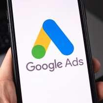 Настройка контекстной рекламы в Google и Яндекс, в г.Брест