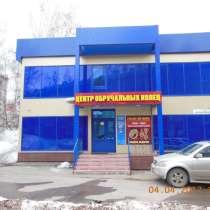 Сдам нежилое помещение, в Томске