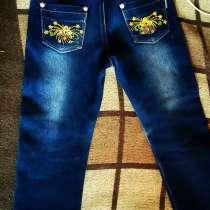 Продам детские джинсы, в г.Могилёв