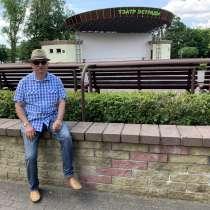 Konstantin, 58 лет, хочет пообщаться, в Москве