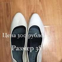 Туфли 38 размер, в Нефтеюганске