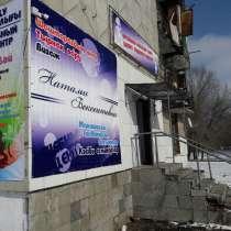 Профессиональные курсы маникюра 4в1, в г.Усть-Каменогорск