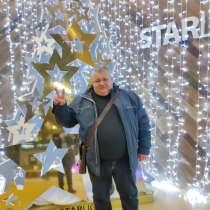 Михаил, 51 год, хочет пообщаться, в г.Могилёв