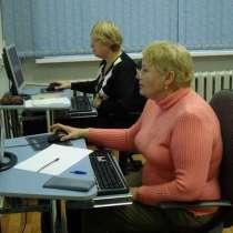 Начинающим интернет-предпринимателям, в г.Горловка