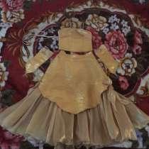 Нарядный детский комплект на девочку, в г.Алматы