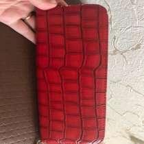 Продам кошелёк- клатч, в Балашихе