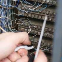 Телефонист-ремонтник связи и АТС, в Москве