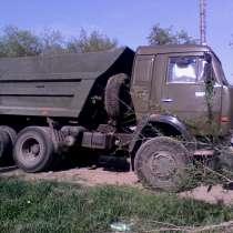 Вывоз мусора, в Тольятти