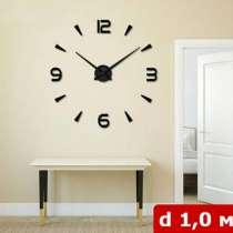 Внимание! Новинка в Бишкеке – Настенные 3D часы. ТРЕНД 2021, в г.Бишкек