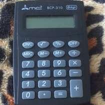 Калькулятор рабочий, в Омске
