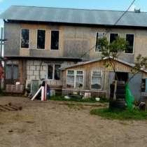 Крестьянское Фермерское Хозяйство, в Москве