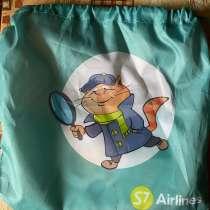 Детский набор s7 airlines, в Санкт-Петербурге
