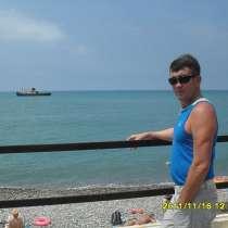 Адьберт, 49 лет, хочет пообщаться, в Уфе