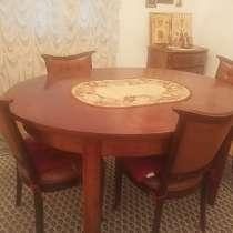Старая мебель для гостиной. Продаю по договорной цене, в г.Белград