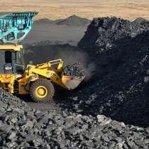 Продаем коксующийся уголь оптом, в Хабаровске