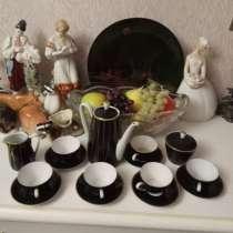 Кофейный немецкий сервиз, в Казани