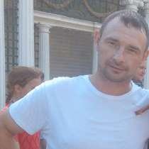 Илья, 35 лет, хочет пообщаться, в Санкт-Петербурге