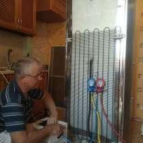 Ремонт холодильников, микроволновых печей на дому, в Краснодаре