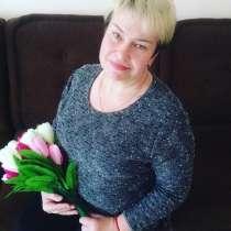 Валя, 50 лет, хочет пообщаться, в г.Киев