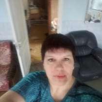Оксана, 41 год, хочет познакомиться, в Новосибирске