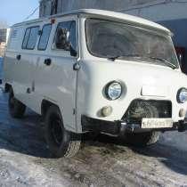 УАЗ-390995,серый,«B», 2009г.в., ЗМЗ-409 (112л.с.), в Сатке