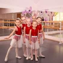 Продам готовый бизнес Балетная школа, в Краснодаре
