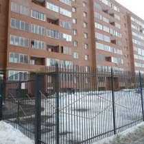 Продается 1-комнатная квартира, ул. Герцена, 232к1, в Омске