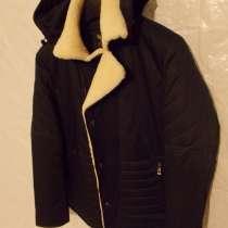 Куртка новая с присоединением снежного цвета, в Кемерове