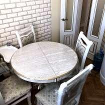 Продам 4х комнатную квартиру, центр города, в г.Караганда