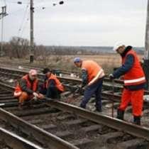 Рабочие на железную дорогу, в Иванове