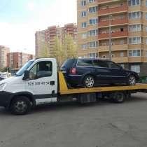 Услуги эвакуация авто до 3х тонн, в Селятино