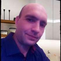 Вадим, 32 года, хочет пообщаться, в Салавате