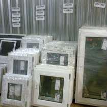 Готовые окна ПВХ стандартных размеров в наличии, в Раменское