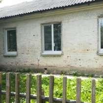 Продам или обменяю дом в слуцке на Баку или в России, в г.Минск